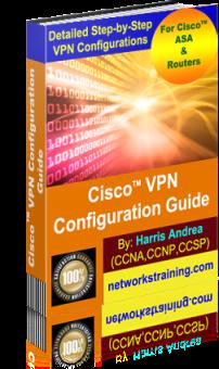 cisco vpn configuration guide